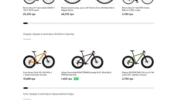 Mẫu website bán xe đạp