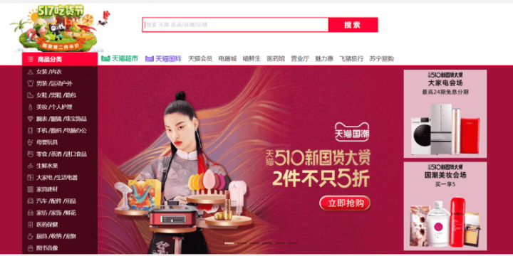 Top 10 trang web mua hàng Trung Quốc uy tín, giá rẻ nhất hiện nay